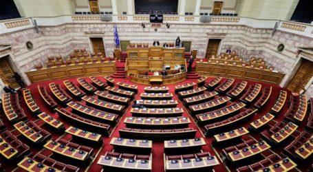 Δεκτό επί της αρχής το νομοσχέδιο για το νέο ασφαλιστικό