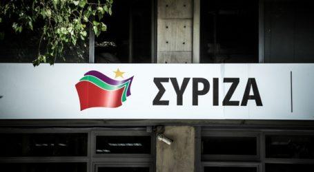 O ΣΥΡΙΖΑ για τους προστατευόμενους μάρτυρες: «Απάντηση