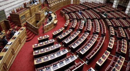 Κατατέθηκε το νομοσχέδιο για την ανάπτυξη των υπηρεσιών δημόσιας υγείας