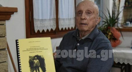 Πέθανε ο Λουκάς Κόκκινος, ένας από τους τελευταίους επιζήσαντες των ναζιστικών στρατοπέδων συγκέντρωσης