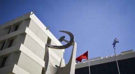 Αποχωρεί από την πρανακριτική επιτροπή το ΚΚΕ