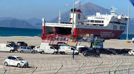 Πάτρα: Έφτασε το πρώτο πλοίο από την Ιταλία