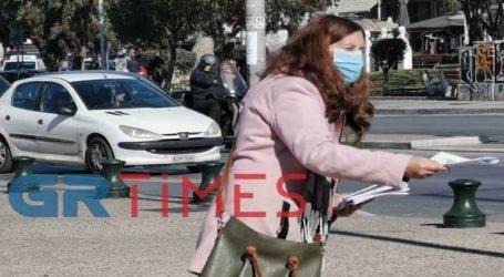 Δεκάδες χιλιάδες μάσκες κατά των ιώσεων μοιράστηκαν στη Θεσσαλονίκη