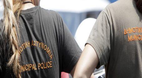 Κατακόρυφη αύξηση ελέγχων και προστίμων της δημοτικής αστυνομίας