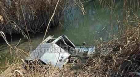 Βρέθηκε κλεμμένο ΑΤΜ σε ποτάμι