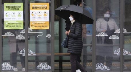 Στους 11 οι νεκροί στη Νότια Κορέα
