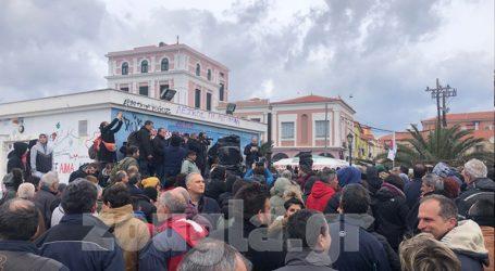 Live: Μαζικό συλλαλητήριο στη Μυτιλήνη