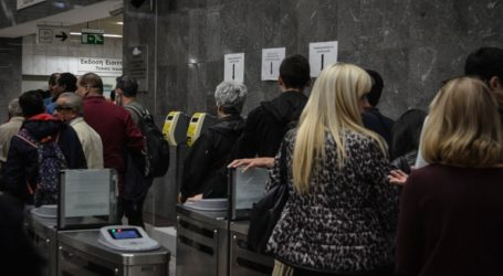 Μέτρα για εργαζόμενους και επιβάτες λόγω κορωνοϊού
