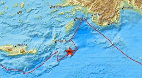 Σεισμός 4,4 Ρίχτερ κοντά στην Κάρπαθο