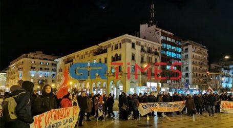 Ολοκληρώθηκαν οι πορείες διαμαρτυρίας για το ασφαλιστικό