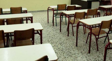 Κλειστά τα σχολεία στο Ναύπλιο την Παρασκευή
