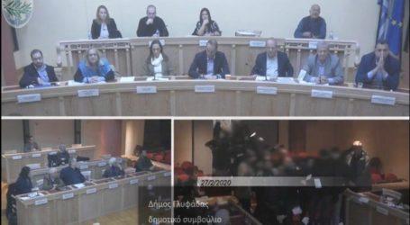Παρέμβαση του Ρουβίκωνα στο δημοτικό συμβούλιο Γλυφάδας