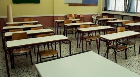 Κλείνουν οκτώ σχολεία στην Αττική λόγω του 4ου κρούσματος κορωνοϊού