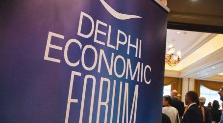 Και οι γεωπολιτικές εξελίξεις στο Οικονομικό Φόρουμ των Δελφών