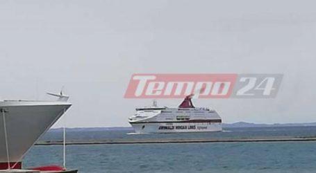 Ύποπτο κρούσμα σε πλοίο από Ιταλία που έφτασε στο λιμάνι της Πάτρας