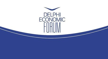 Αναβάλλεται λόγω κορωνοϊού το Οικονομικό Φόρουμ των Δελφών