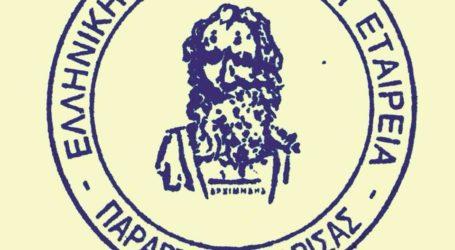 Σπουδαίες επιδόσεις από Λαρισαίους μαθητές στον διαγωνισμό «Ευκλείδης» της Ελληνικής Μαθηματικής Εταιρείας