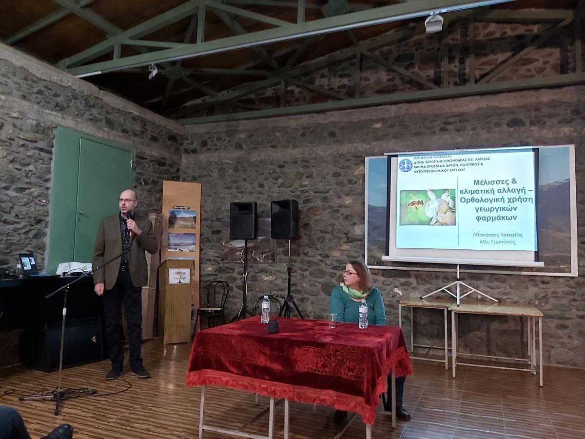 Με επιτυχία πραγματοποιήθηκε η εσπερίδα με θέμα: «Αμυγδαλιά και μέλισσα» στον δήμο Τεμπών