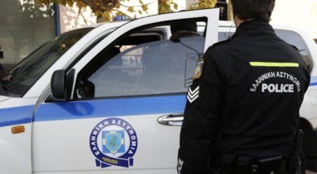Πήλιο: Γρονθοκόπησε την αδερφή του και συνελήφθη
