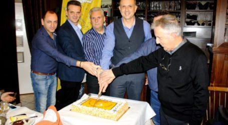 Έκοψε πίτα ο Σύλλογος Υπαλλήλων ΥΕΘΑ-ΓΕΣ Νομού Λάρισας (φωτο)