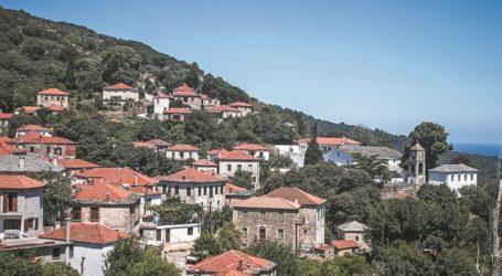 Πήλιο: Τι προβλέπεται για τις διοικητικέςπράξεις στους οικισμούς