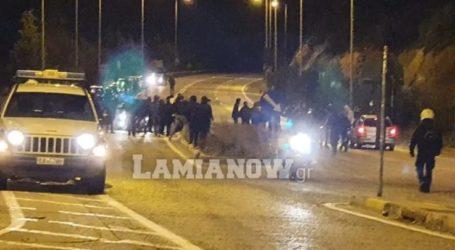 Λαμία: Ένταση στο Σανατόριο – Οπαδοί της ΑΕΛ έκλεισαν το δρόμο (φωτο – βίντεο)