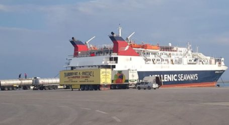 Σποράδες: Δεν μπόρεσε να δέσει το πλοίο στο λιμάνι της Γλώσσας λόγω ισχυρών ανέμων