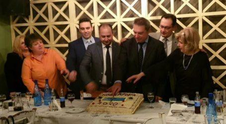 Γενική Συνέλευση και κοπή πίτας για τον Σύλλογο Επαγγελματιών Ασφαλιστών Ν. Λάρισας (φωτο)