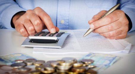 Συνταξιούχοι: Πώς θα ρυθμιστούν οι οφειλές από είσπραξη αναδρομικών – Όλες οι λεπτομέρειες