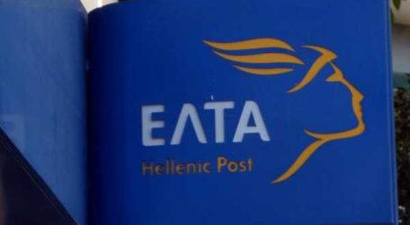 Διευκρίνιση από τα ΕΛΤΑ για τις νέες χρεώσεις των δεμάτων από εξωτερικό