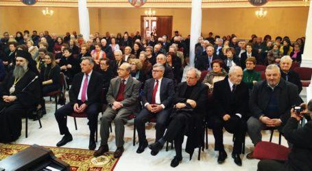 Τιμητική εκδήλωση για τους συνταξιούχους δασκάλους της Ελασσόνας