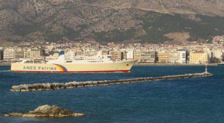 Τροποποιήσεις στα δρομολόγια των πλοίων για Βόρειες Σποράδες