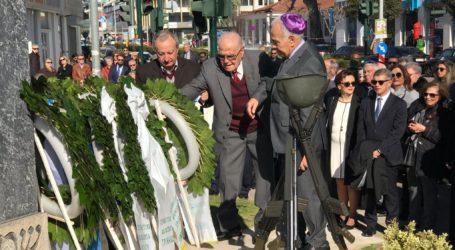 Βόλος: Τίμησαν τους Έλληνες Εβραίους του Ολοκαυτώματος [εικόνες]
