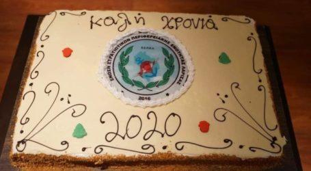 «Χόρεψε» και έκοψε την πίτας της Ένωση Στρατιωτικών Λάρισας (φωτο)