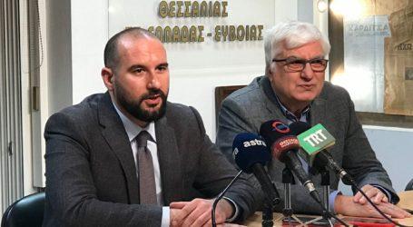 Στον Βόλο ο Δ. Τζανακόπουλος: Ο Κ. Μητσοτάκης θέλει να ενισχύσει τους φίλους του [εικόνες]