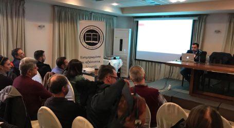 Βόλος: Οι αλλαγές στην εργατική και ασφαλιστική νομοθεσία αντικείμενο σεμιναρίου [εικόνες]