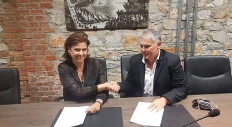 Μνημόνιο συνεργασίας μεταξύ Πανεπιστημίου Θεσσαλίας και Ε.Ε.Π.Ε.Κ.