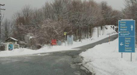 Κλειστό μέχρι την Πέμπτη το Χιονοδρομικό κέντρο Πηλίου