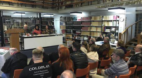 Τα βιβλία του Γιάννη Μακρόπουλου παρουσιάστηκαν στην Λαϊκή Βιβλιοθήκη Βόλου [εικόνες]