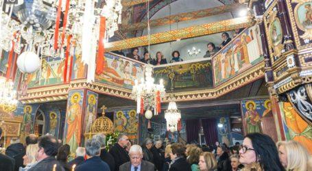 Γιορτάστηκε ο Άγιος Βλάσιος στο ομώνυμο χωριό του Πηλίου – Δείτε εικόνες
