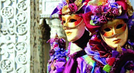 Ακυρώνονται όλες οι αποκριάτικες εκδηλώσεις στον Δήμο Ρήγα Φεραίου