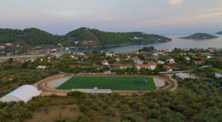 Στο πρόγραμμα «Φιλόδημος» οι αθλητικές εγκαταστάσεις της Σκιάθου με 743.000 ευρώ