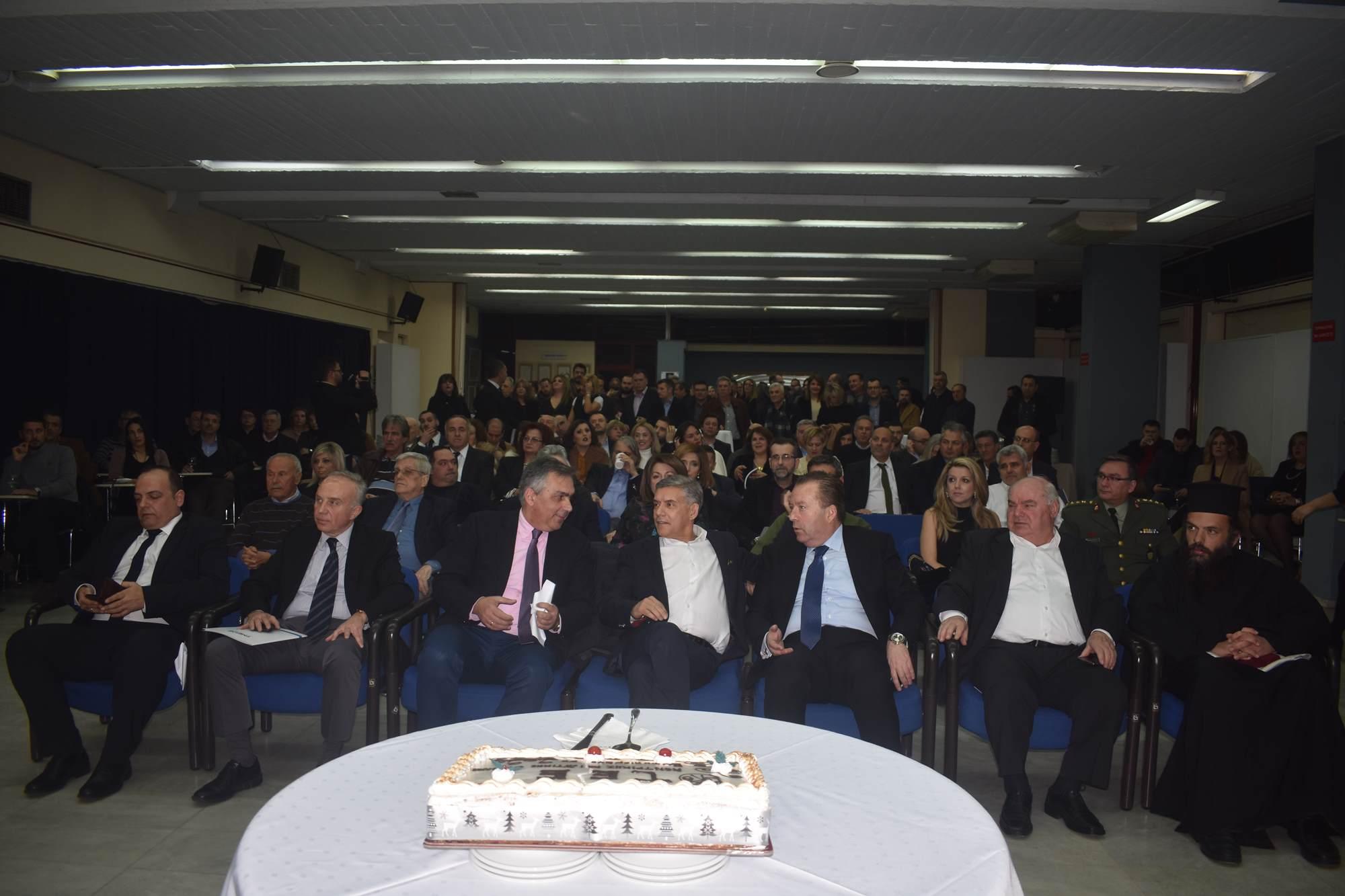 Έκοψε την πίτα του το ΤΕΕ στη Λάρισα - Παρουσιάστηκε λεύκωμα για τα 70 χρόνια ιστορίας του (φωτο)