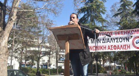 Με δύο απεργιακές συγκεντρώσεις διαδήλωσαν κόντρα στο νέο ασφαλιστικό οι Λαρισαίοι (φωτο – βίντεο)