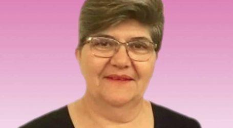 H Σούλα Βακουφτσή γενική γραμματέας της Ομοσπονδίας Τριτέκνων Ελλάδας