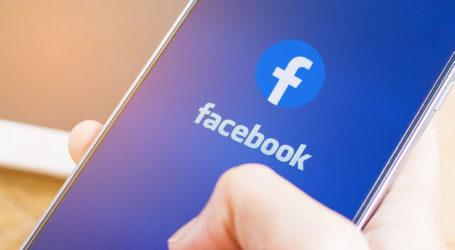 Ασύλληπτο συμβάν στη Λάρισα: «Πέθανε» γυναίκα στο facebook γιατί… ήθελε τον άντρα της!