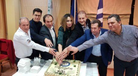 Έκοψαν την πίτα τους οι χρυσοχόοι στη Λάρισα (φωτο)