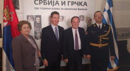 Αντιπροσωπεία του Δήμου Λαρισαίων στην εκδήλωση της Πρεσβείας της Σερβίας