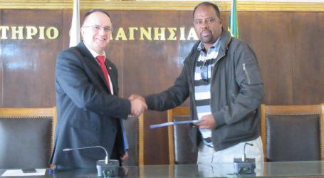 Μνημόνιο συνεργασίας μεταξύ Επιμελητηρίων Μαγνησίας και Αιθιοπίας [εικόνες]