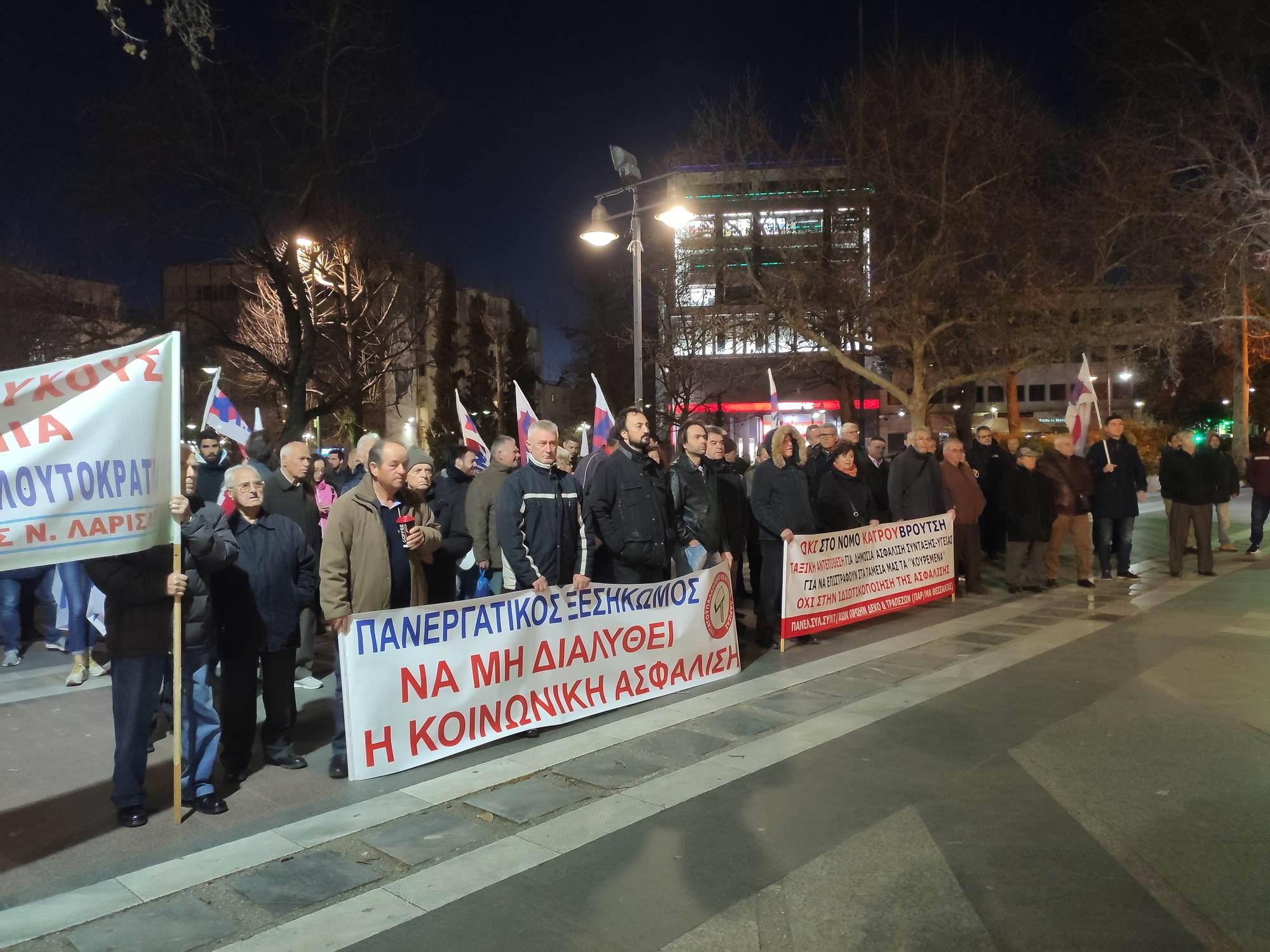 Διαμαρτυρία για το νέο ασφαλιστικό πραγματοποίησε το ΕΚΛ στη Λάρισα (φωτο)